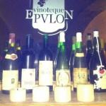 Epulon Wines